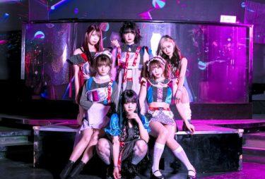 """生の音を届けるリアルサウンドグループ"""" 「alma」 1stシングル「A Girls」のミュージックビデオを公開"""