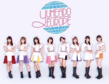 夢みるアドレセンスの妹分グループ「YUMEADO EUROPE」衣装公開!4/10 現体制終了& DEBUT LIVE開催決定!