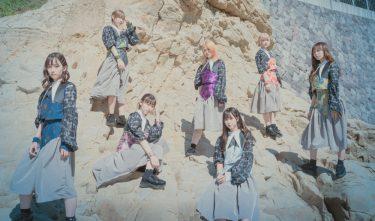 予測不可能な自由奔放系アイドル 「buGG」(バグ)rock field (ロックフィールド) ✕ コロムビアより4月6日に 1stシングル「Shake it! Shake it!!!!!!!」(シェイクイット シェイクイット)をリリース