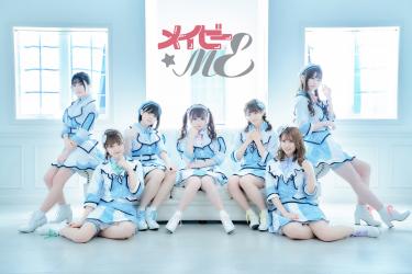 メイビーME 1stシングル表題曲「ラミラミLOVE ME BABY」のミュージックビデオが公開!