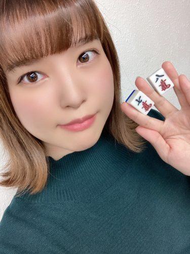 本木瞳の麻雀!コラム #03