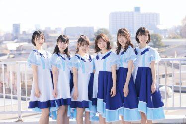 Jewel☆Ciel 新グループ名発表!Jewel☆Ciel からGran☆Ciel へ!!
