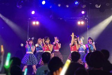 「イケてるハーツ」新メンバー候補生7名も参戦!!7か月連続ワンマンライブ3rdレポートが到着!!