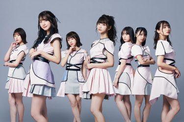 苦難を乗り越え新たなスタートへ!夢アド 新体制 初シングル「START DAY」Music Video、ジャケット写真公開!