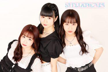 STELLABEATS 7周年を迎え、6月より新体制でライブ活動再開!!