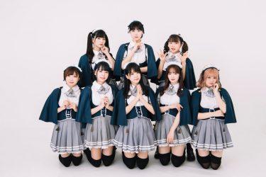 「純情のアフィリア」9月4日から全国ツアー開催!!明日6月19日(土)からチケット販売開始!