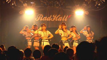 「イケてるハーツ」7か月連続ワンマンライブ5th名古屋公演レポートが到着!!