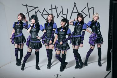 『Pretty Ash』2ndシングル「Believers」テレ玉「高校野球ダイジェスト2021」EDタイアップ決定!!