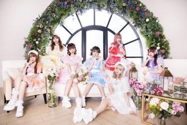 シンデレラ宣言!2021年11月3日Wed ポニーキャニオンよりメジャーデビュー決定!メンバーからコメント到着!