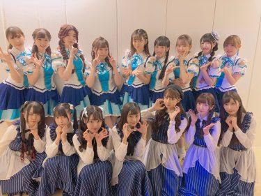 セルフレポート「Stand-Up! Next!×ピュアリーモンスター ツーマンライブ」by 吉村侑莉