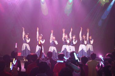 セルフレポート「Stand-Up! Next!×エラバレシ ツーマンライブ」by 青島さくら