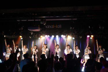 「イケてるハーツ」7か月連続ワンマンライブ6th大阪公演レポートが到着!!