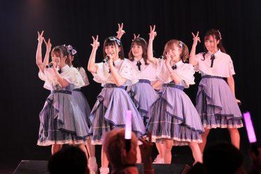 大食い女王もえのあずき所属の「エラバレシ」東名阪ツアー初日東京公演ライブレポート到着!